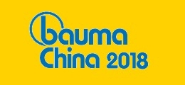 gallery/bauma_china_logo260